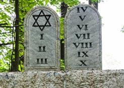 Zone I Le judaïsme